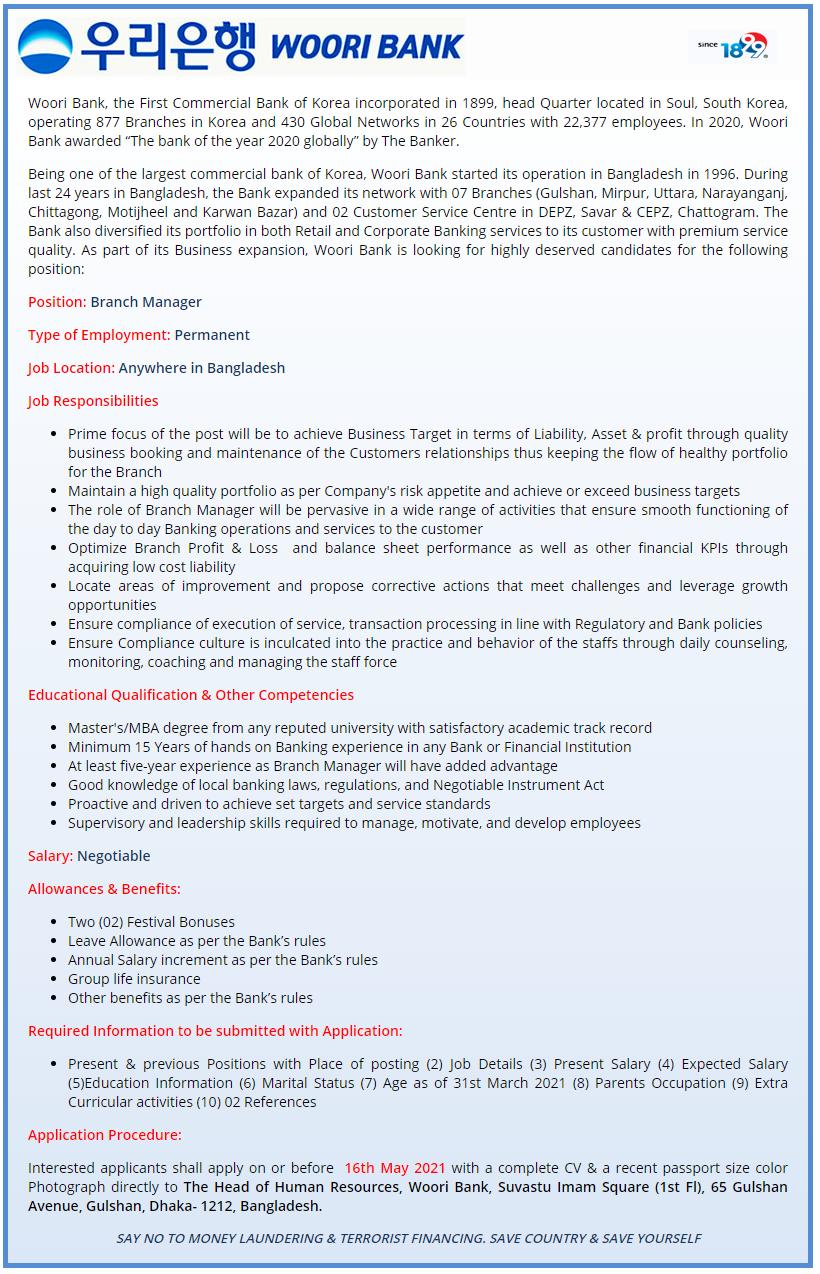Woori Bank Job Circular 2021
