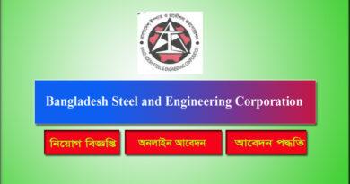 Bangladesh Steel and Engineering Corporation