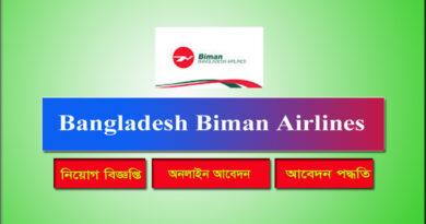 bangladesh biman airlines job circular 2021