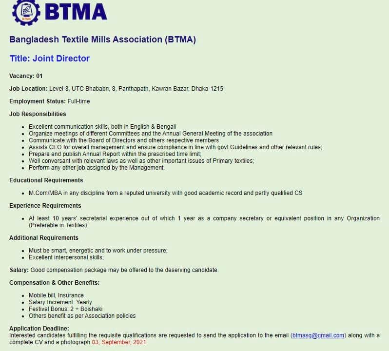 BTMA Job Circular 2021