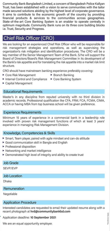 Community Bank Job Circular 2021