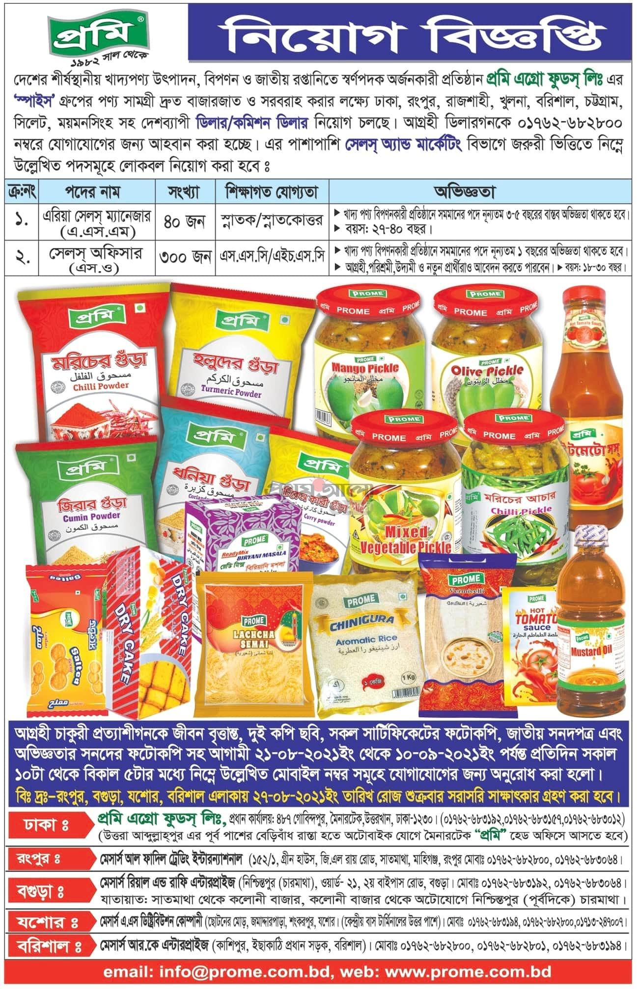 Prome Agro Foods Ltd