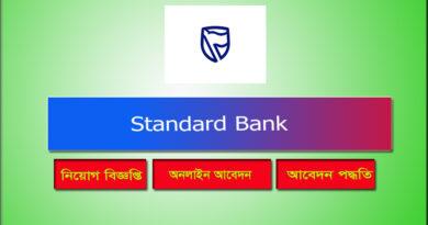 Standard Bank Job Circular 2021