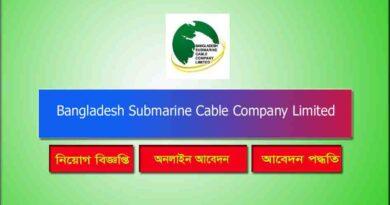 Bangladesh Submarine Cable Company Limited