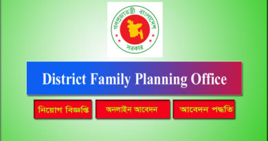 District Family Planning Office