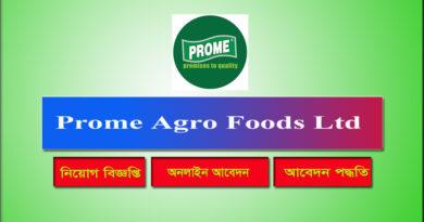 Prome Agro Foods Ltd Job Circular 2021
