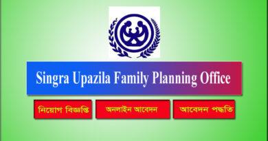 Singra Upazila Family Planning Office Job Circular 2021