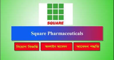 Square Pharmaceuticals Job Circular 2021