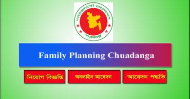 Family Planning Chuadanga Job Circular 2021