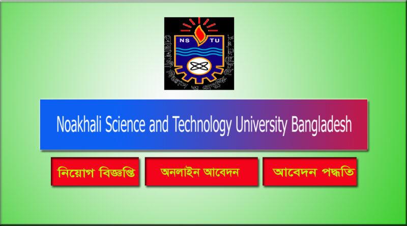 Noakhali Science and Technology University Job Circular 2021