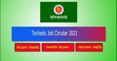 Techedu Job Circular 2021