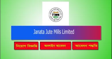 Janata Jute Mills Limited