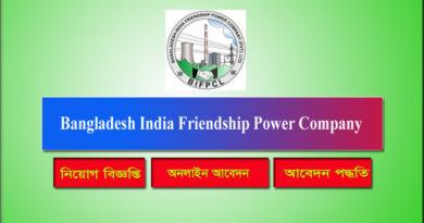 Bangladesh India Friendship Power Company
