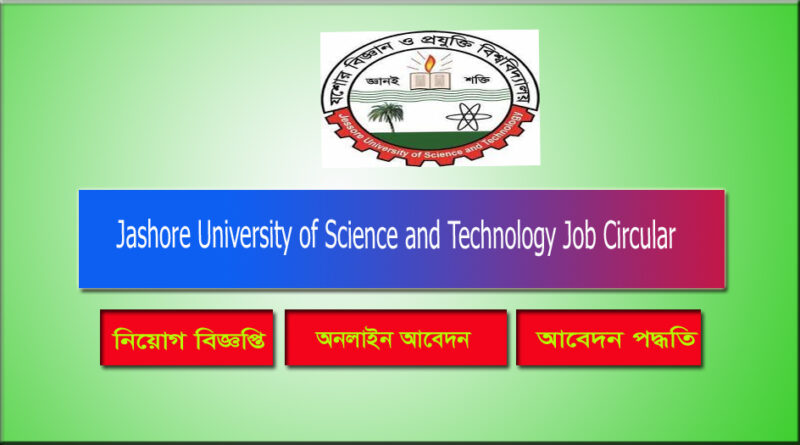 Jashore University of Science and Technology Job Circular 2021