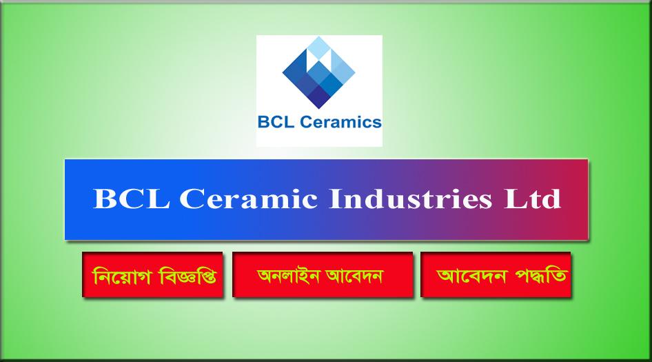 BCL Ceramic Industries Ltd Job Circular 2021