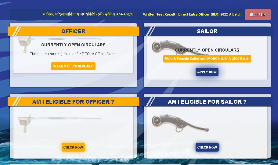 Bangladesh Navy, MODC Job Circular 2021