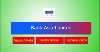 Bank Asia Limited Job Circular 2021