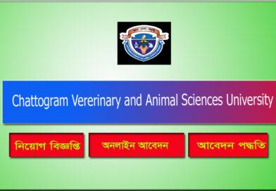 Chattogram Vererinary and Animal Sciences University Job Circular 2021