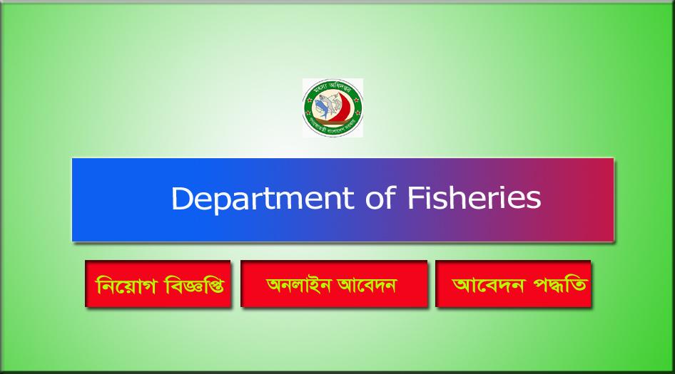 Department of Fisheries Job Circular 2021