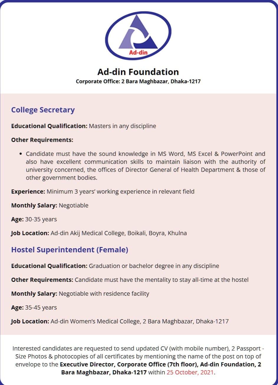 https://bdjobs24.net/wp-content/uploads/2021/10/Ad-din-Foundation-Job-Circular-2021-1.jpg