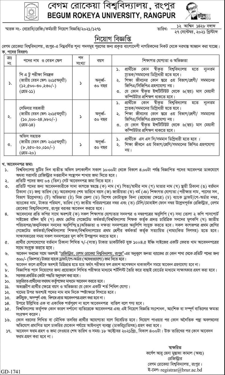 https://bdjobs24.net/wp-content/uploads/2021/10/Begum-Rokeya-University-Job-Circular-2021.jpg