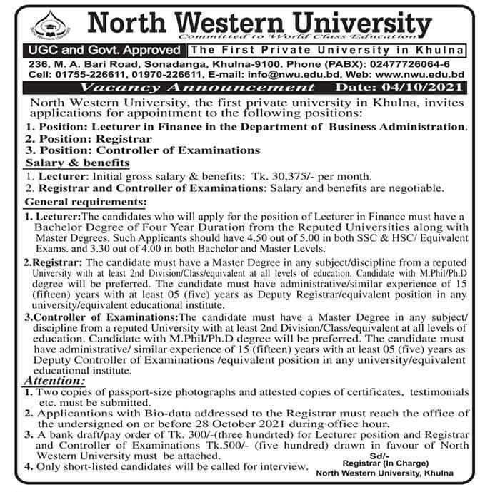 North Western University Job Circular 2021