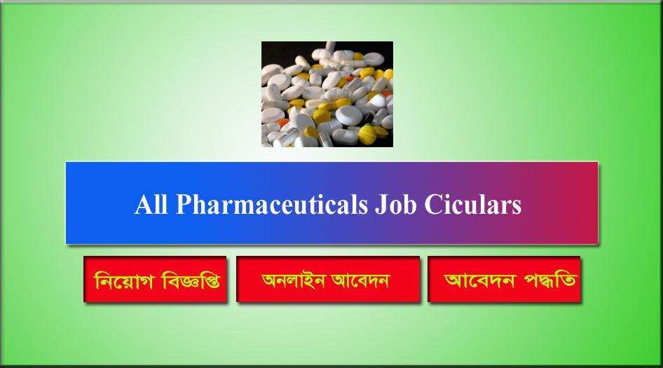 All Pharmaceuticals Job Circular 2021