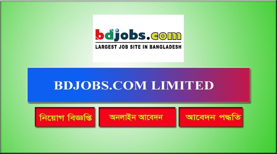 Bdjobs.com Job Circular 2021