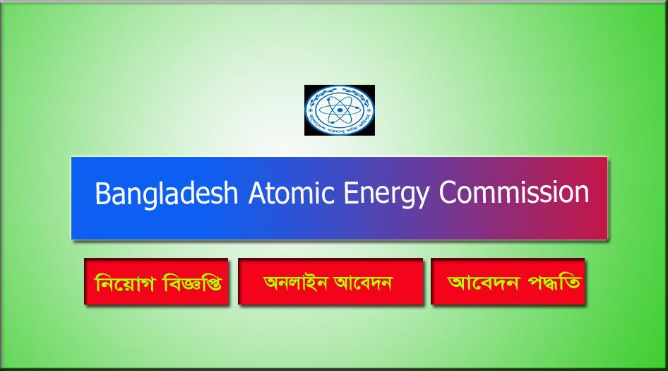Bangladesh Atomic Energy Commission Job Circular 2021