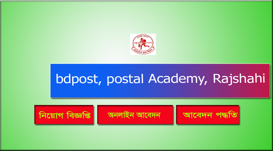 bdpost, postal Academy, Rajshahi Job Circular 2021